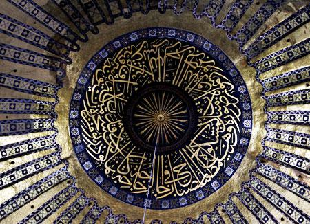 דת האסלאם – מושגי יסוד