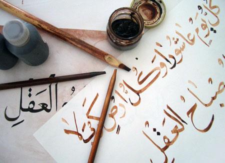 פתגמים בערבית